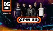 CPM 22 no Brasuca